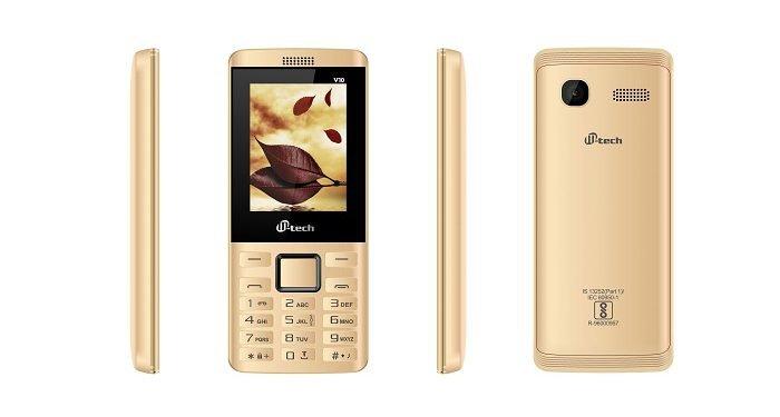Multimedia_mobile