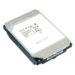 Toshiba's NEW MN07 Series Hard Drives for NAS Platform OEMS AND Integrators.