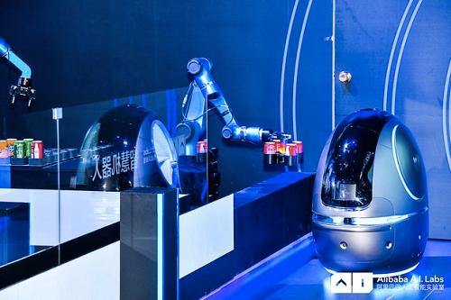 Alibaba AI Labs