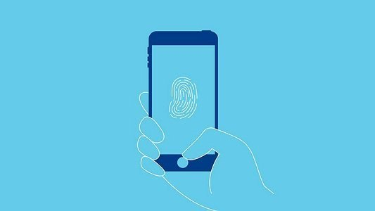 Biometric Authentication Via Smartphone